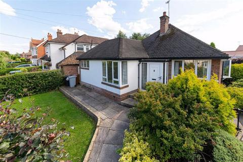 2 bedroom detached bungalow for sale - Rope Lane, Wistaston Crewe, Cheshire