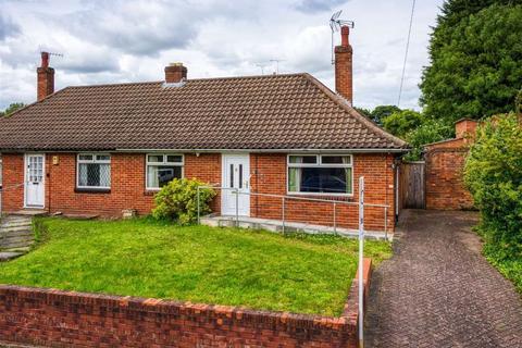2 bedroom semi-detached bungalow for sale - 48, Kinfare Drive, Tettenhall, Wolverhampton, WV6