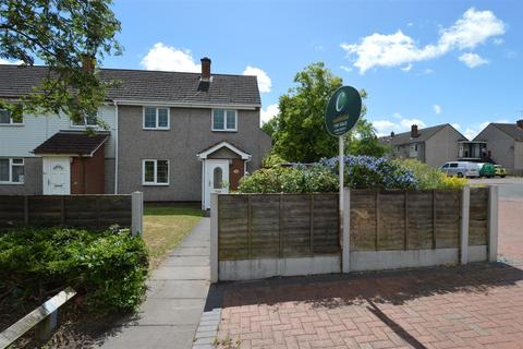 3 bedroom end of terrace house for sale - Lovett Court, Rugeley