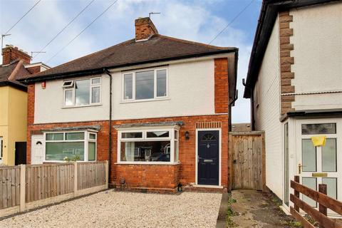 2 bedroom semi-detached house for sale - Henry Road, Beeston, Nottinghamshire, NG9 2BE