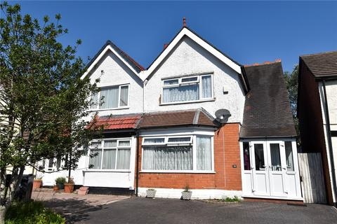 2 bedroom semi-detached house for sale - Abbeydale Road, Northfield, Birmingham, B31