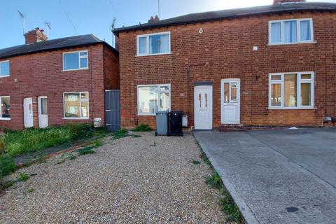 2 bedroom end of terrace house to rent - Brading Avenue, , Grantham, NG31 7DT