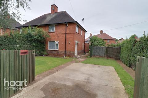 3 bedroom semi-detached house for sale - Broxtowe Lane, Nottingham