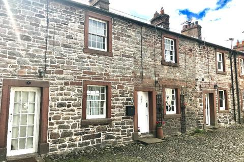 3 bedroom terraced house for sale - Wayside Terrace, Penrith CA11