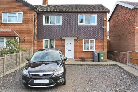 3 bedroom semi-detached house for sale - James Watt Street, West Bromwich, B71