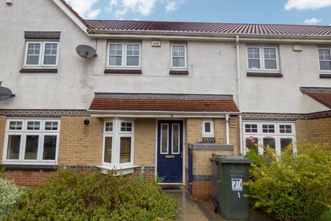 2 bedroom terraced house for sale - Aydon Gardens, Longbenton, Newcastle upon Tyne, Tyne and Wear, NE12 8WE