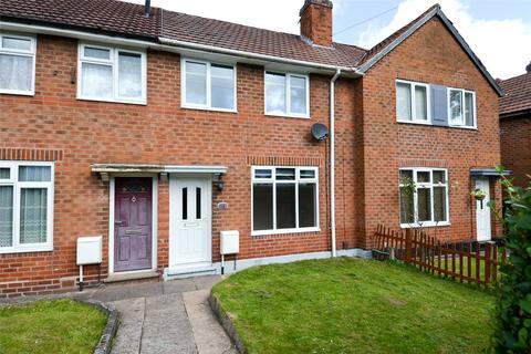 2 bedroom terraced house for sale - Alwold Road, Weoley Castle, Birmingham, B29