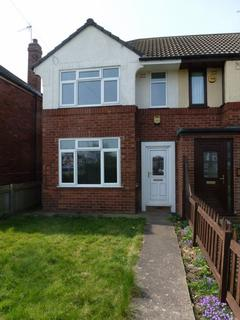 2 bedroom terraced house to rent - Wold Road, Hull HU5