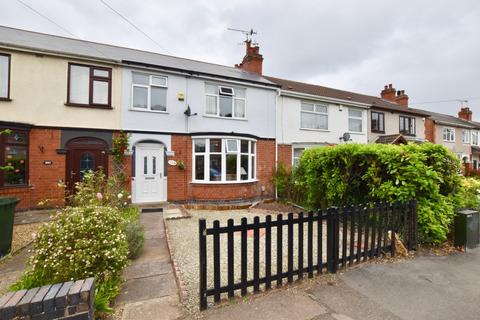 3 bedroom terraced house for sale - Whoberley Avenue, Coventry, CV5 - EXTENDED WITH LARGE GARDEN