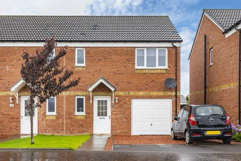 3 bedroom semi-detached house for sale - 35 Lint Mill Road, Glasgow, G66 3TF