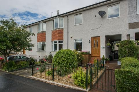 2 bedroom flat for sale - 110 Merton Drive, Glasgow, G52 2AS