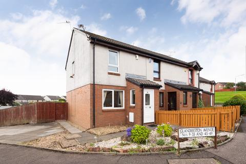 2 bedroom end of terrace house for sale - 33 Glanderston Avenue, Newton Mearns, G77 6SS