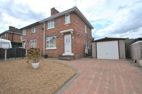 2 bedroom semi-detached house for sale - Shelley Drive, Herringthorpe