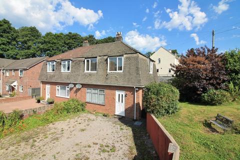 3 bedroom semi-detached house for sale - Woodland Close, Ivybridge