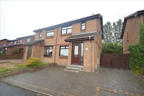 3 bedroom semi-detached house for sale - Culzean Drive, Motherwell