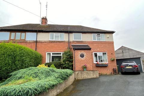 3 bedroom semi-detached house for sale - Hetchell View, Bardsey, Leeds, LS17