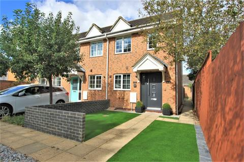 2 bedroom end of terrace house for sale - Moat Way, Swavesey