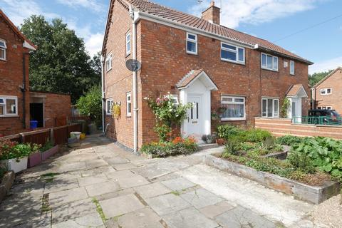 3 bedroom semi-detached house for sale - Derwent Crescent, Howden