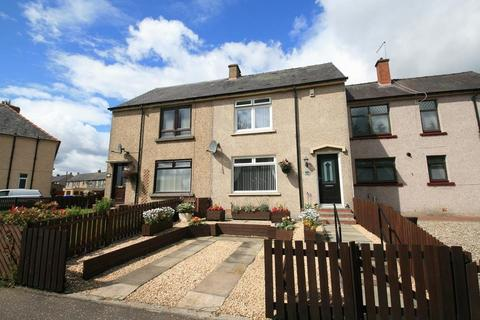 2 bedroom terraced house for sale - Lanrigg Road, Fauldhouse