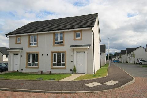 3 bedroom semi-detached house for sale - Howatston Court, Livingston
