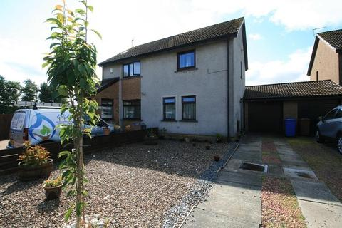 2 bedroom semi-detached house for sale - Westwood Park, Livingston