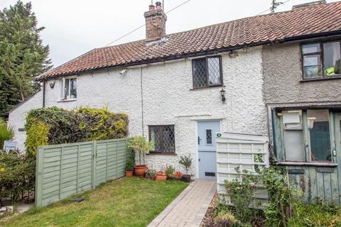 2 bedroom terraced house for sale - The Knapp, Haslingfield