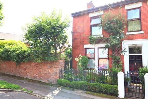 3 bedroom semi-detached house for sale - Gaskell Road, Penwortham