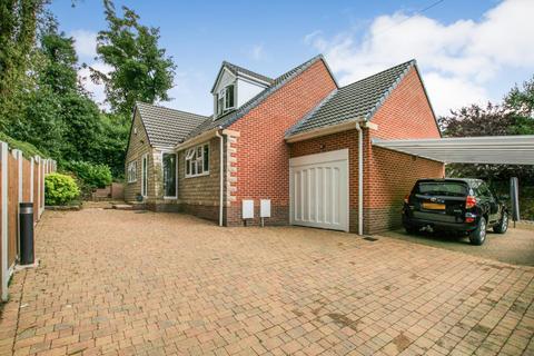 3 bedroom bungalow for sale - Snape Hill Gardens, Dronfield, Derbyshire, S18 2JB