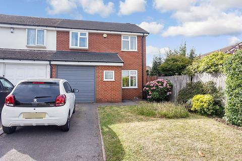3 bedroom end of terrace house for sale - Leven Croft, Walmley, Sutton Coldfield