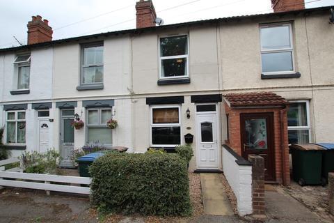 2 bedroom terraced house for sale - Tile Hill Lane, Coventry