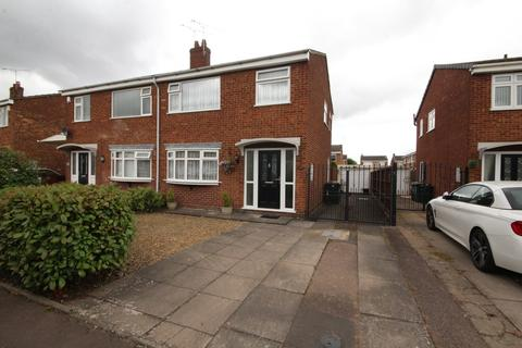 3 bedroom semi-detached house for sale - Coombe Park Road, Coventry