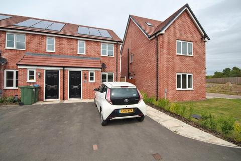 2 bedroom end of terrace house for sale - Woodpecker Close, Coventry