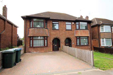 3 bedroom semi-detached house for sale - St. James Lane, Coventry