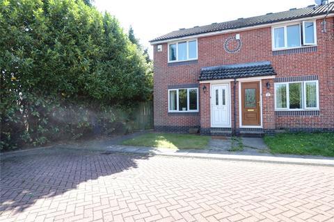2 bedroom end of terrace house for sale - Southwood Gardens, Cottingham, East Yorkshire, HU16