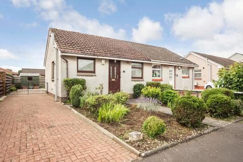 2 bedroom semi-detached bungalow for sale - 72 Glenavon Drive, Cairneyhill, KY12 8XJ