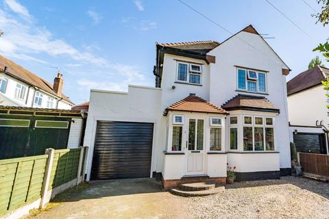 3 bedroom detached house for sale - Adams Road, Finchfield, Wolverhampton