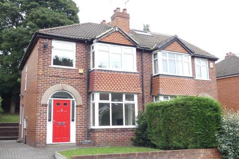 3 bedroom semi-detached house for sale - Ridgeway, Leeds LS8