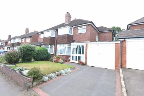 3 bedroom semi-detached house for sale - Walsall Road, Birmingham