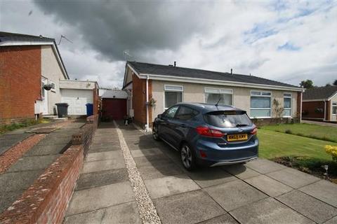 2 bedroom semi-detached house for sale - Kirkton Crescent, Milton of Campsie, G66 8DP