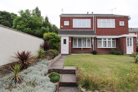 2 bedroom semi-detached house for sale - The Butts, Walsall