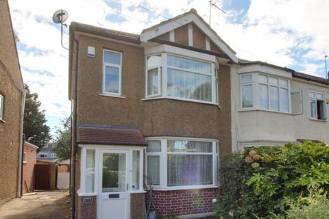 3 bedroom end of terrace house for sale - Churchbury Lane, Enfield