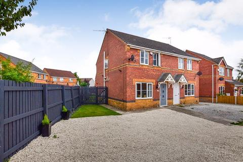 3 bedroom semi-detached house for sale - Lathkill Court, North Wingfield, Chesterfield