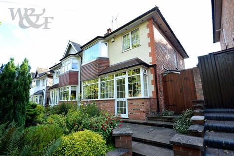 3 bedroom semi-detached house for sale - Bromford Lane, Erdington, Birmingham