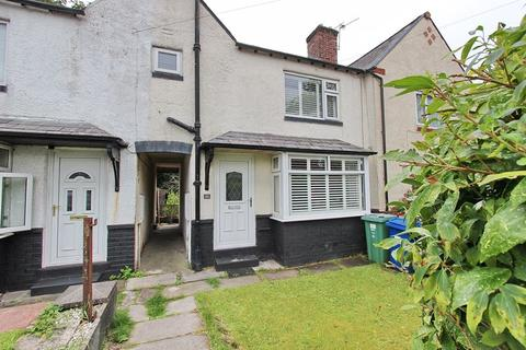 2 bedroom terraced house for sale - Langley Avenue, Prestwich, Manchester