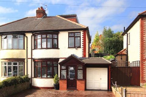 4 bedroom semi-detached house for sale - CLAREGATE, Burland Avenue