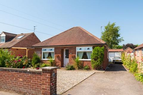 3 bedroom detached house for sale - Harwell Road, Sutton Courtenay