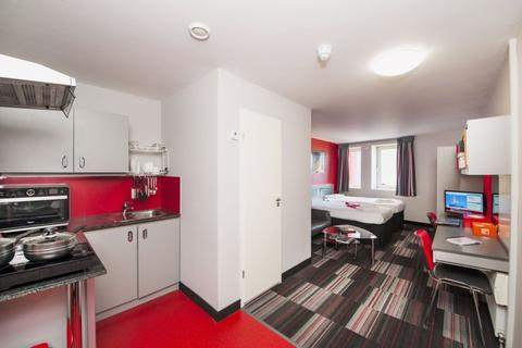 Studio to rent - Holy Green, S1 - 8am - 8pm Viewings