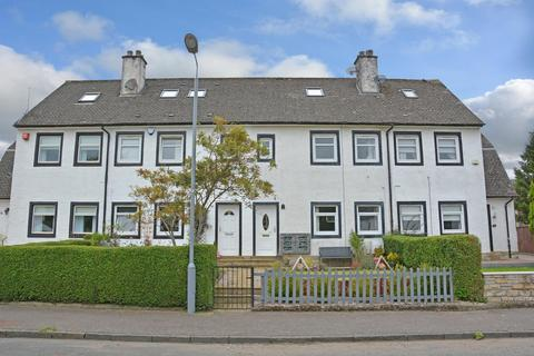 2 bedroom terraced house for sale - Castle Road, Newton Mearns, Glasgow, G77