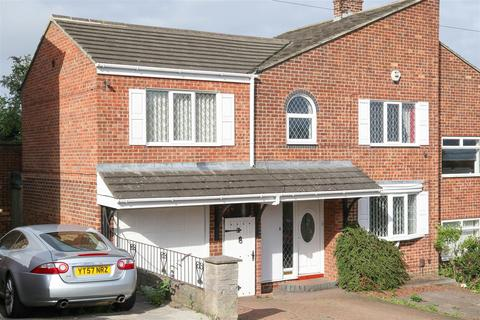 3 bedroom semi-detached house for sale - Lisa Avenue, South Hylton, Sunderland