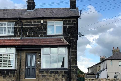 2 bedroom end of terrace house to rent - Wentworth Terrace, Rawdon, Leeds